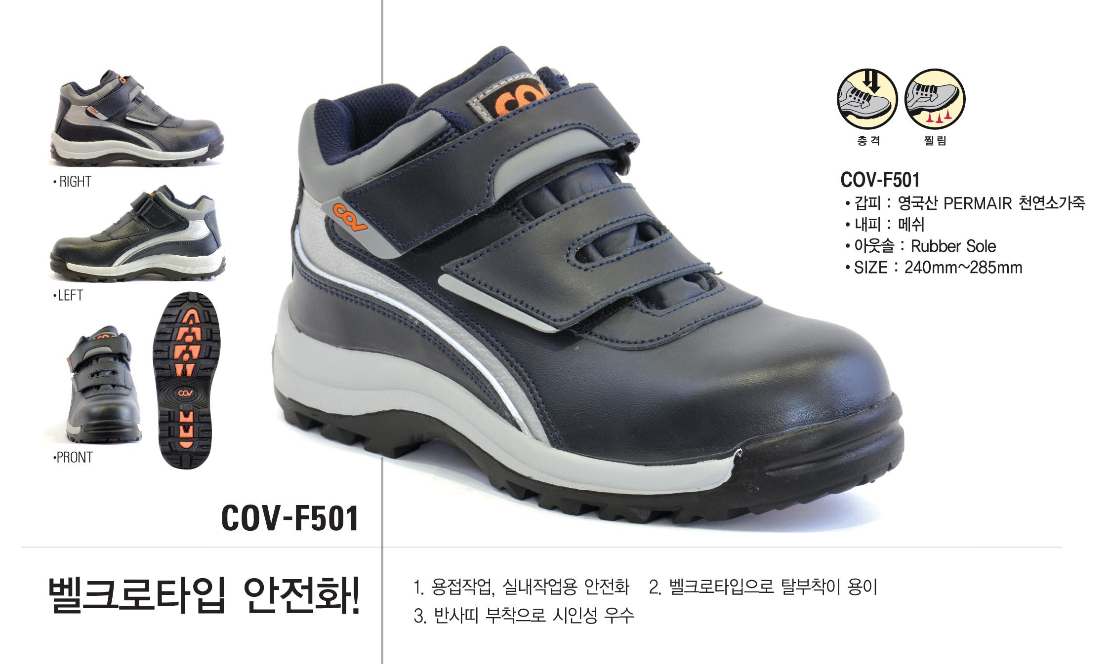 GIÀY BẢO HỘ HÀN QUỐC COV F501