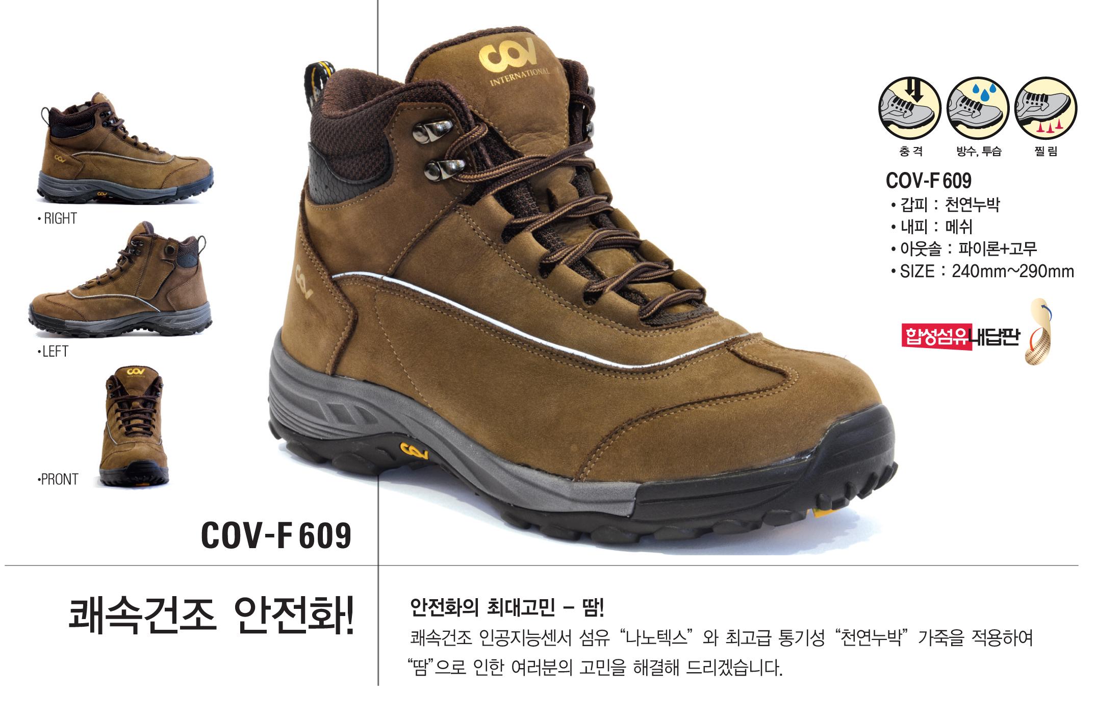 GIÀY BẢO HỘ HÀN QUỐC COV F609