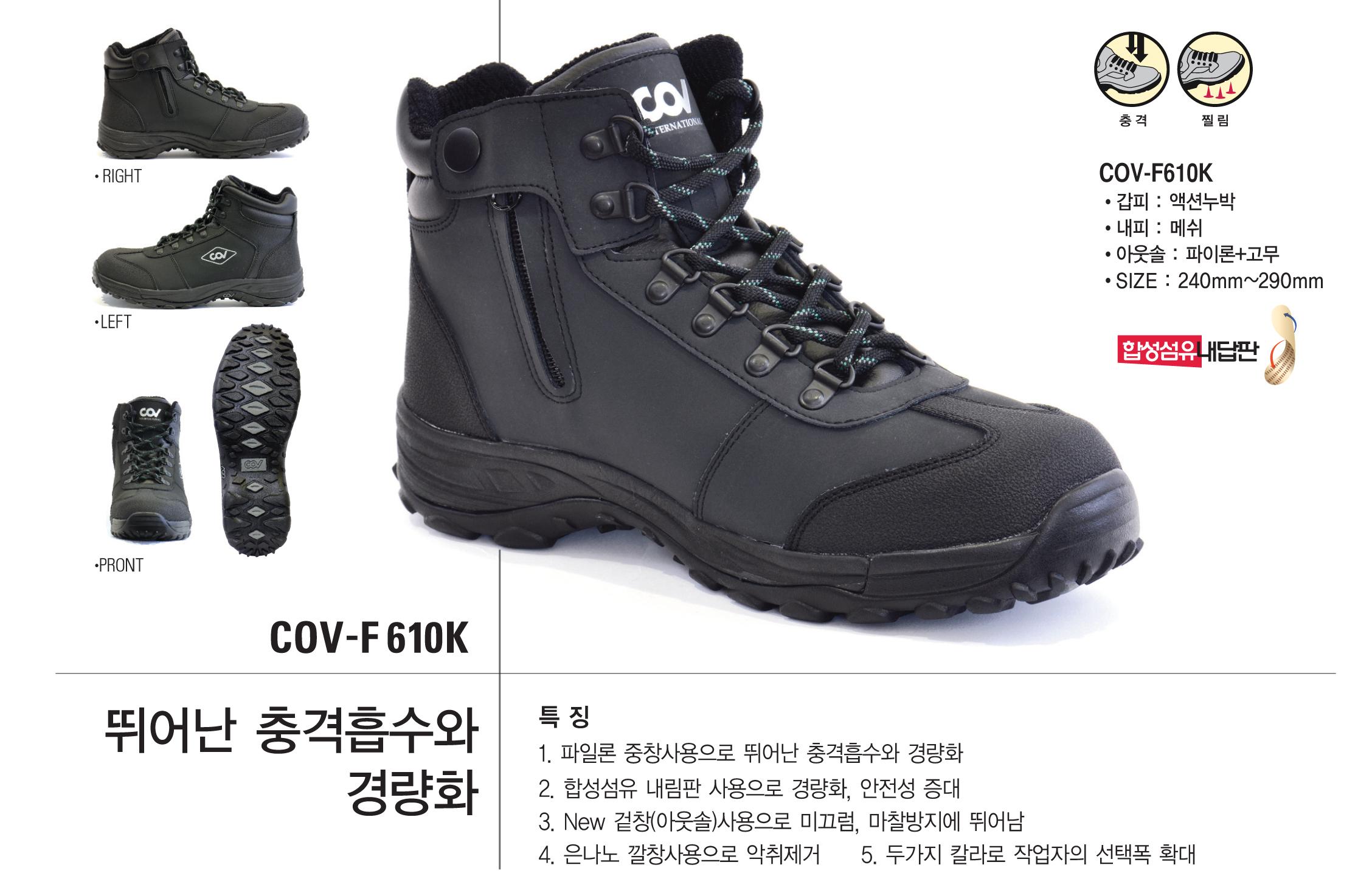 GIÀY BẢO HỘ HÀN QUỐC COV F610K
