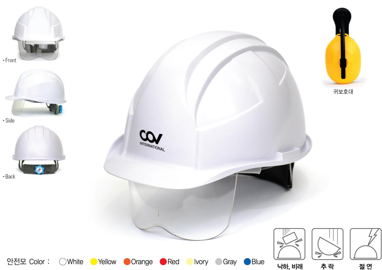 MŨ COV HF 001