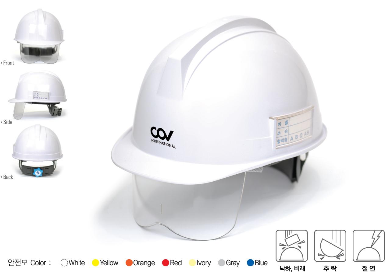 MŨ BẢO HỘ COV HF003