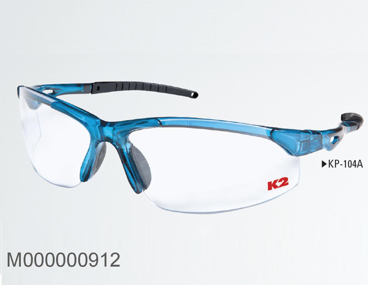 KÍNH HÀN QUỐC K2 KP-104A
