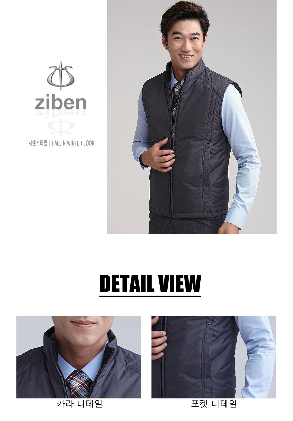 ZIBEN-V1081