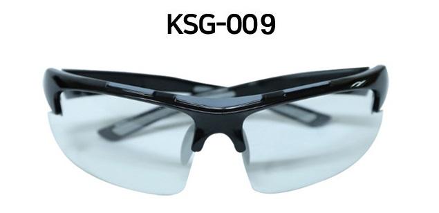 Kính BH Thể Thao Karnik KSG-009